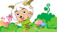 喜羊羊寻宝藏小游戏丨喜羊羊与灰太狼丨喜羊羊图片大全丨喜羊羊简笔画丨喜羊羊与灰太狼