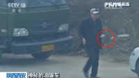 《大车小事》村中暗藏黑加油车 卖私油月超45万