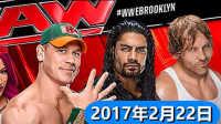 WWE2017年2月22日狂野角斗士之WWE美国职业摔角