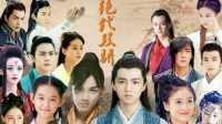 电视剧《绝代双骄》即将翻拍 吴磊王俊凯出演呼声最高