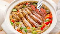 皮皮虾海鲜饭,我们走丨绵羊料理