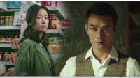 林心如苏有朋再度合作,携手王凯与你相约《嫌疑人X的献身》