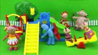 花园宝宝们在游乐园愉快玩耍