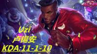 老斯讲堂:Uzi演绎新版最强AD卢锡安破败流!