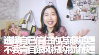 【铃音】bjd、叶罗丽娃娃之裳戏实体店归来~