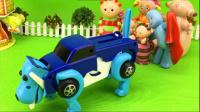 花园宝宝玩变形机器狗狗 16