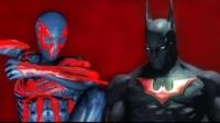 未来蝙蝠侠VS蜘蛛侠2099【超能对决】第21集【Super Power Beat Down