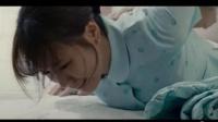 韩国电影【电话情人】男人的春梦不可告人