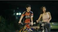 韩国电影 骑车的女人 朋友女儿 把持不住