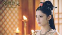 《于文华+尹相杰》相爱情歌———— 纤夫的爱!