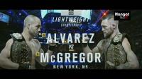 UFC综合格斗 康纳麦格雷戈 VS艾迪·阿尔瓦雷