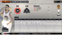 【布鲁NBA2K17实况】火箭王朝:勇士两连冠!火箭王朝完结(十八)