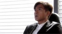 心理追兇Mind Hunter - 第 09 集預告 (TVB)