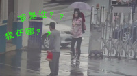 小偷抢完手机慌乱中跑进派出所「宇宙大新闻」63