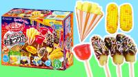 日本食玩DIY节日小吃糖果 72