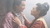 《潘金莲与西门庆》 新水浒传   潘金莲