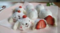 【喵博搬运】【食用系列】微波炉草莓大福 ╰《*°▽°*》╯
