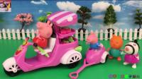 【小猪佩奇玩具】小猪佩奇玩具野餐车过家家