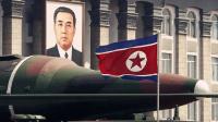 今日朝鲜或核试 中方表态:强烈敦促各方保持冷静克制