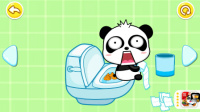 宝宝巴士 宝宝行为认知 穿衣服 睡觉 表情 吃饭 喝水 大便 小便 洗手刷牙