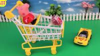 小猪佩奇玩小黄人大眼萌购物车玩具 57