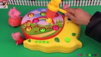 【小猪佩奇玩具】小猪佩奇 打地鼠亲子游戏 过家家玩具