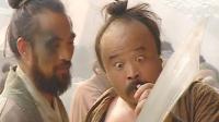 水浒传中的杨志武功有多高 19