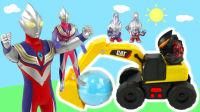 欧布奥特曼入浴球和奇趣蛋 儿童泡澡球玩具工程车玩具奥特曼怪兽