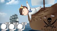 水上飞神器回头率100% 跑酷界成龙楼顶玩倒立