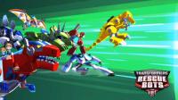 【亮哥】变形金刚救援机器人#1 巨石变三角龙,刀刃变翼龙 恐龙机器人