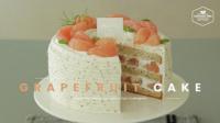 【喵博搬运】【食用系列】格雷伯爵西柚蛋糕《´-ι_-`》