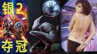 全球票房(18)异形:人类始祖的契约 在异星觉醒时
