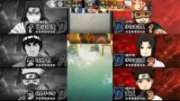 【小莫】火影忍者手游 娱乐解说 无差别忍者决斗大赛 淘汰赛 输的最惨一次