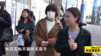 05季12集:在日本租房多少钱,来日本留学一年要花多少钱