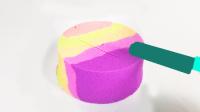 太空沙切切切 彩砂玩具视频 74