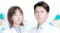 《外科风云》第1集剧情  靳东、白百何主演