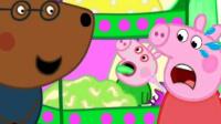 小猪佩奇和乔治生病咳嗽 棕熊医生帮忙治疗