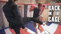 MMA综合格斗训练日-肌肉型男LEX