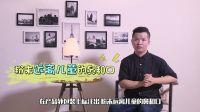 《日化舆情》强生爽身粉致癌?