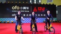 上海凤凰为ofo提供500万辆共享单车,一辆才赚8元钱,为啥它们还愿意做?