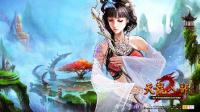 游戏史上的今天 0509:国产武侠MMORPG天龙八部OL