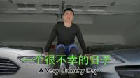 米哥Vlog-373:你以为你倒霉?电脑镜头麦克风都坏了!