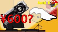 当你拥有一张600元低价买的GTX1080TI是什么感觉?