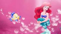 小美人鱼  海底的泡泡世界