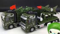 【汽车总动员玩具视频】海底小纵队巴克队长玩合金军事汽车模型