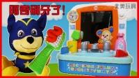 汪汪队立大功阿奇刷牙洗脸的玩具游戏 175