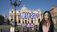 为什么意大利那么多喷泉?