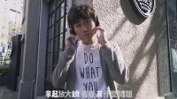 毛鹏懿 - 文青