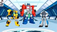 变形金刚救援机器人灾难来袭第4期:暴风雪场景通关★汽车人玩具