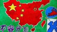 中国用近40年时间,收复一大片领土,现今此地面积依然很大